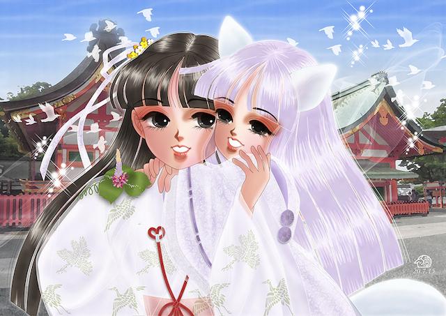 f:id:haruusagi_kyo:20200715194746j:plain