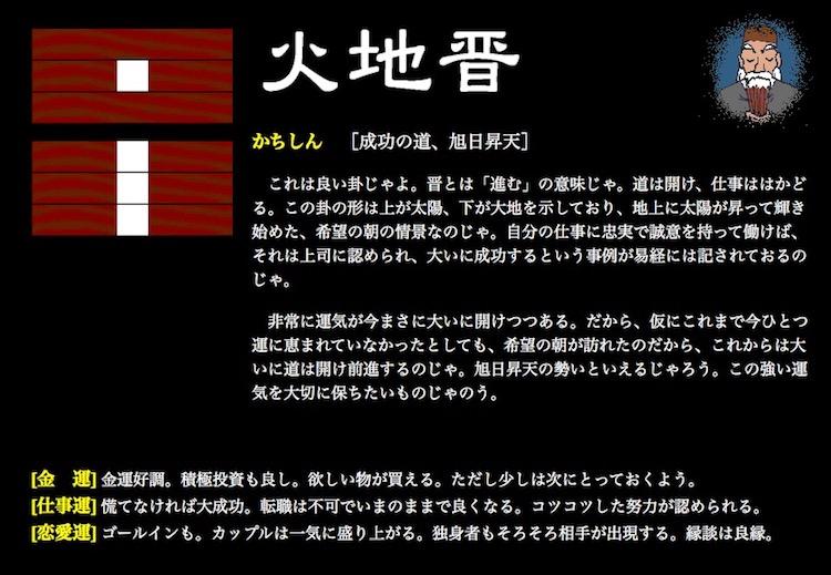 f:id:haruusagi_kyo:20200911081200j:plain