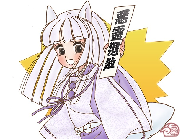 f:id:haruusagi_kyo:20200919195057j:plain
