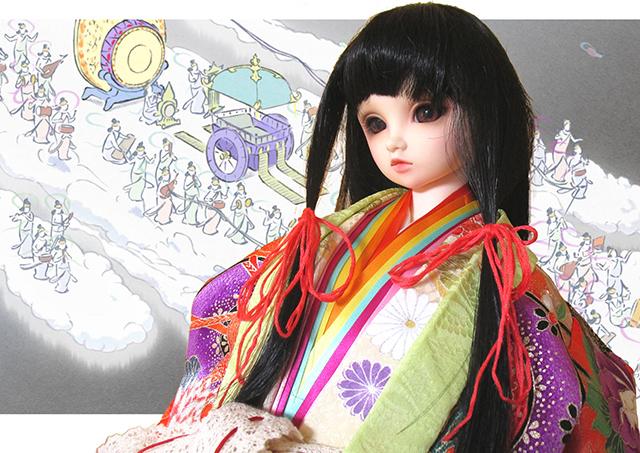 f:id:haruusagi_kyo:20200925160111j:plain