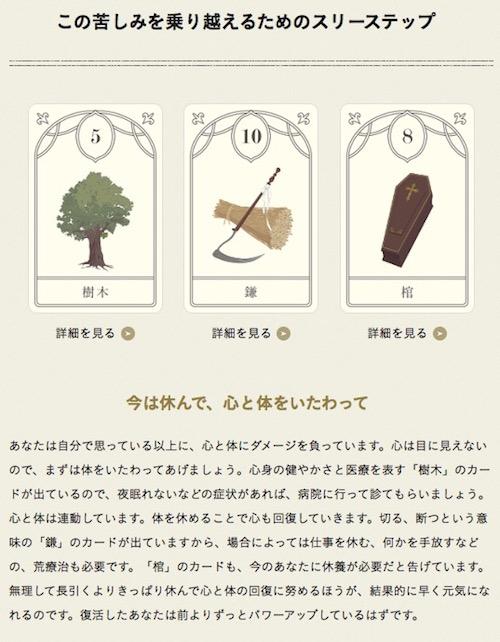 f:id:haruusagi_kyo:20200930164507j:plain