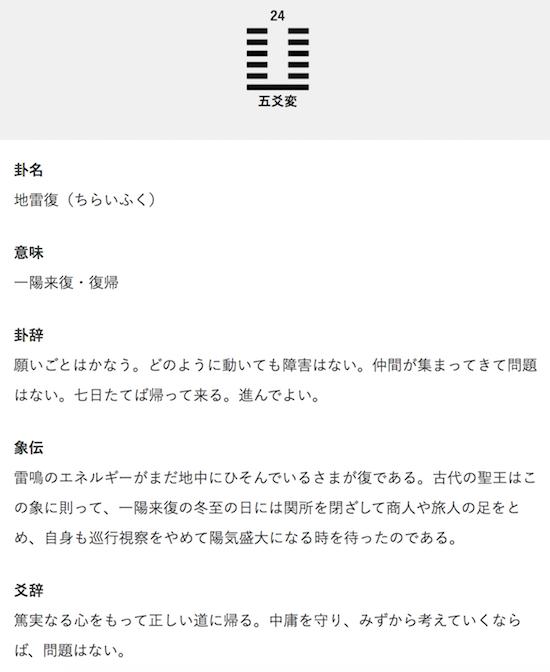 f:id:haruusagi_kyo:20201022192215p:plain