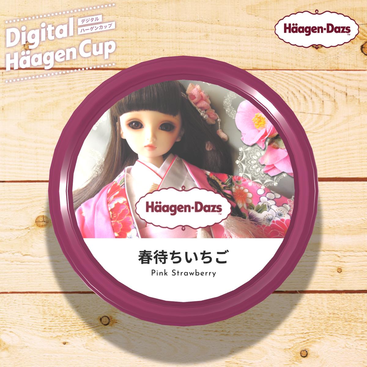f:id:haruusagi_kyo:20201214074306p:plain