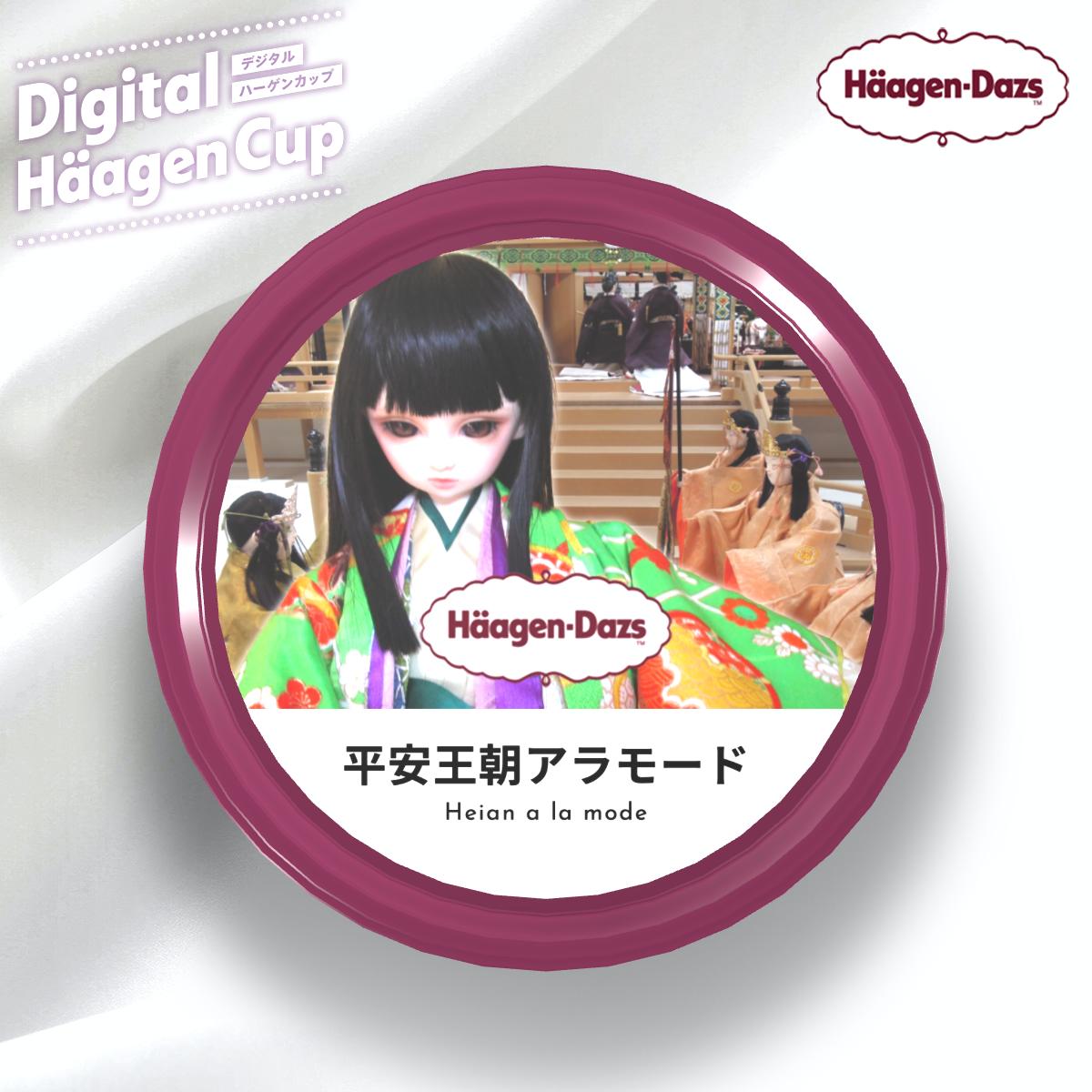 f:id:haruusagi_kyo:20201214183623p:plain