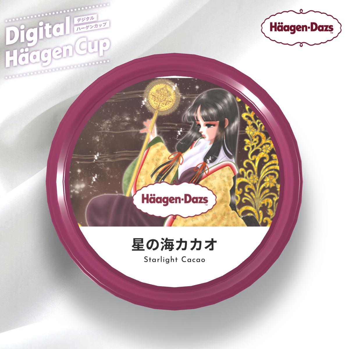 f:id:haruusagi_kyo:20201214183806p:plain