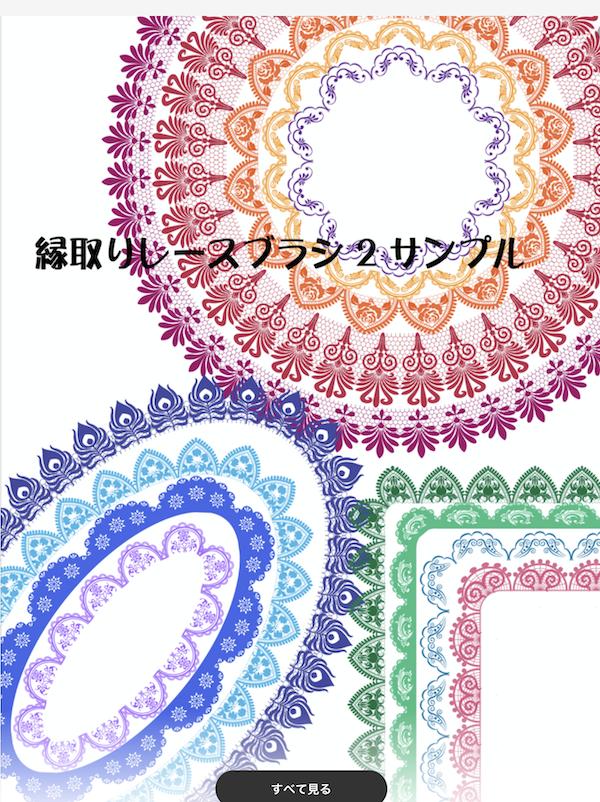 f:id:haruusagi_kyo:20201220075359p:plain