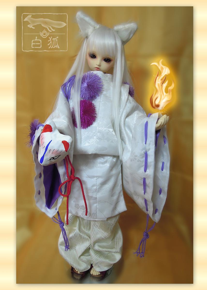 f:id:haruusagi_kyo:20210107191320j:plain