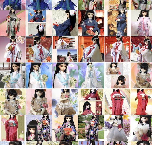 f:id:haruusagi_kyo:20210113065500p:plain