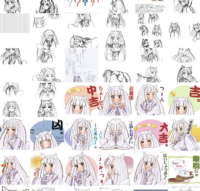 f:id:haruusagi_kyo:20210113065704p:plain