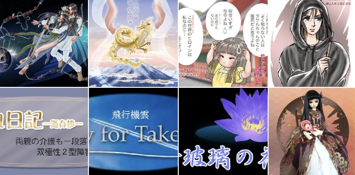 f:id:haruusagi_kyo:20210115190531p:plain