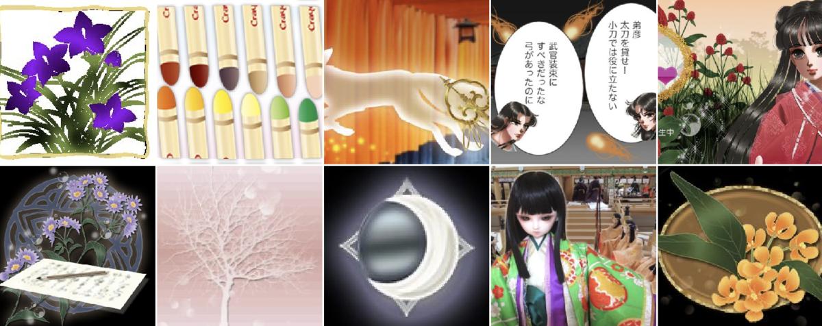 f:id:haruusagi_kyo:20210115190648p:plain