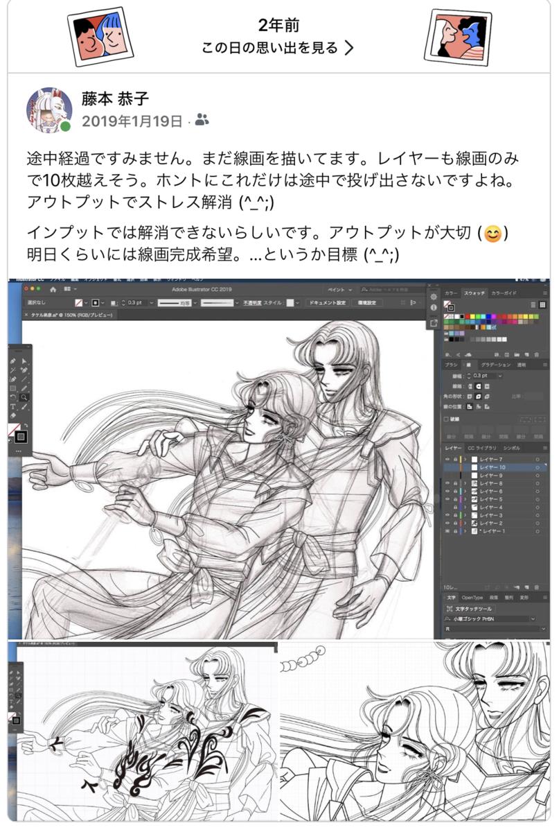 f:id:haruusagi_kyo:20210119203236p:plain