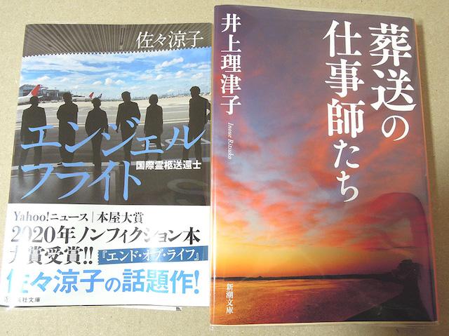 f:id:haruusagi_kyo:20210121182330j:plain