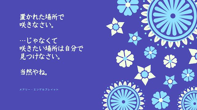f:id:haruusagi_kyo:20210328191416p:plain