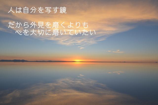 f:id:haruusagi_kyo:20210410201747j:plain