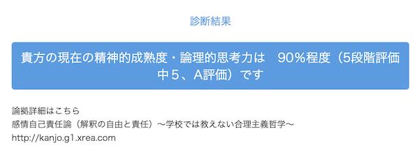 f:id:haruusagi_kyo:20210417063009p:plain