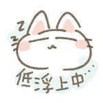 f:id:haruusagi_kyo:20210510200329j:plain