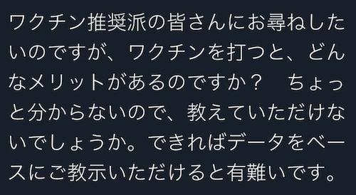 f:id:haruusagi_kyo:20210510200743p:plain