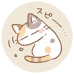 f:id:haruusagi_kyo:20210608035433j:plain