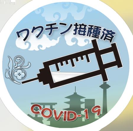 f:id:haruusagi_kyo:20210609161145p:plain