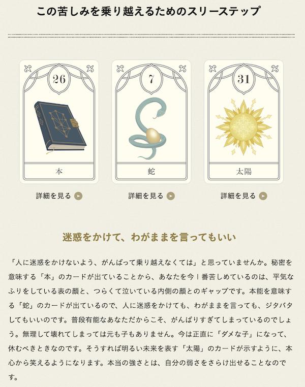 f:id:haruusagi_kyo:20210617063922p:plain