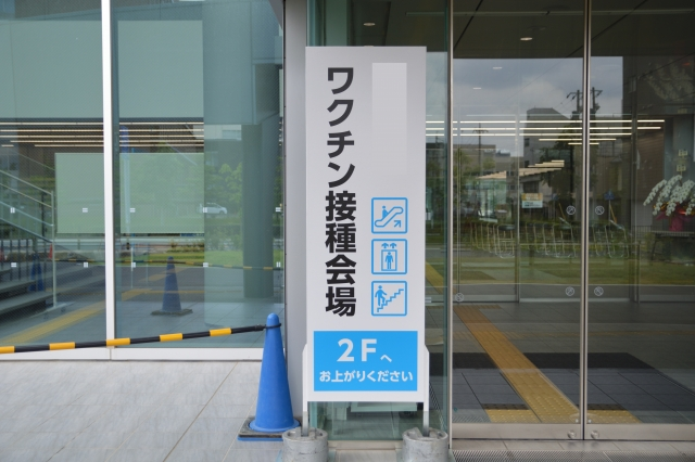 f:id:haruusagi_kyo:20210622193940j:plain