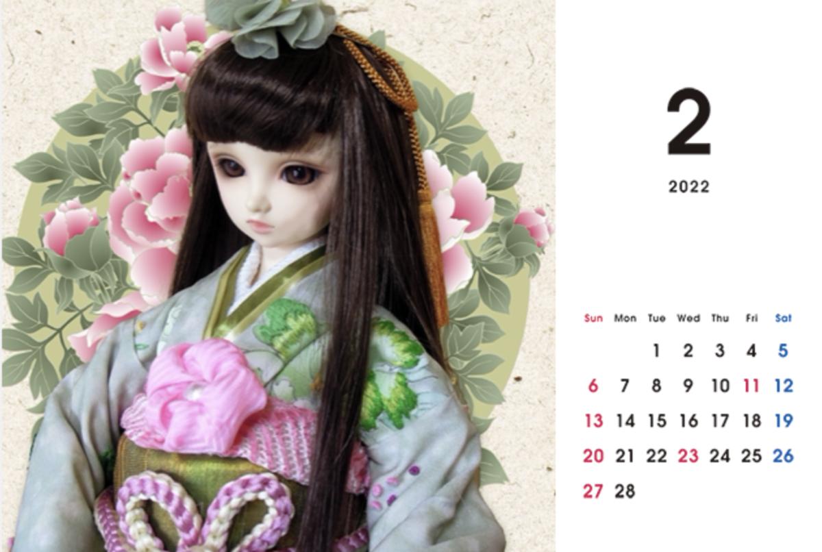 f:id:haruusagi_kyo:20210710151542p:plain