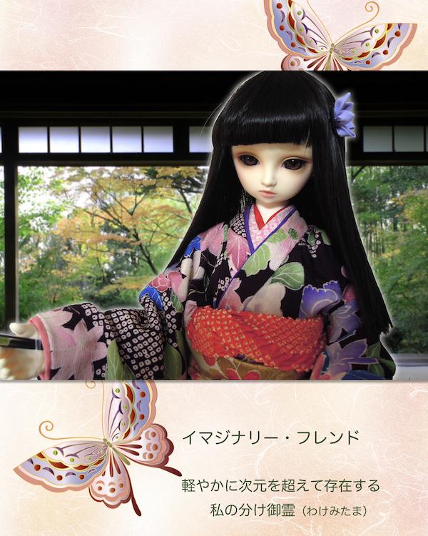 f:id:haruusagi_kyo:20210729190048p:plain