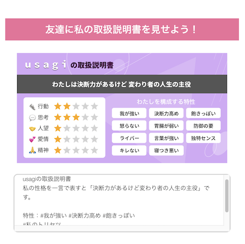 f:id:haruusagi_kyo:20210731181800p:plain