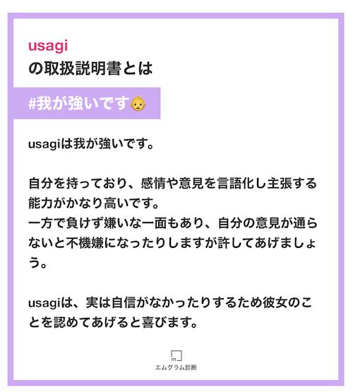 f:id:haruusagi_kyo:20210731181906p:plain