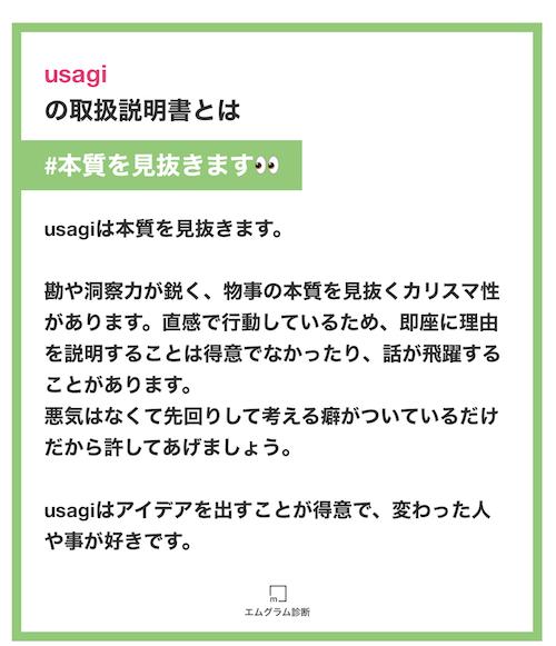 f:id:haruusagi_kyo:20210731181934p:plain