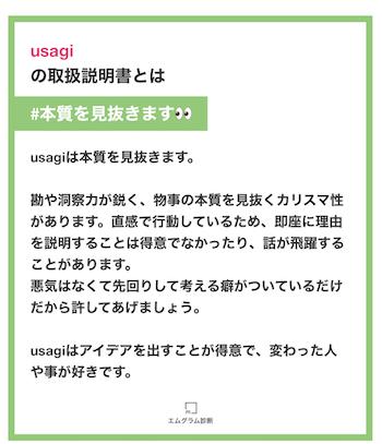 f:id:haruusagi_kyo:20210819020003p:plain