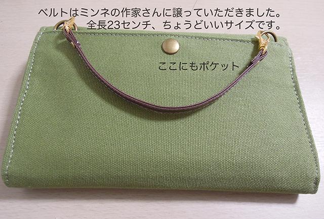 f:id:haruusagi_kyo:20210913181634j:plain
