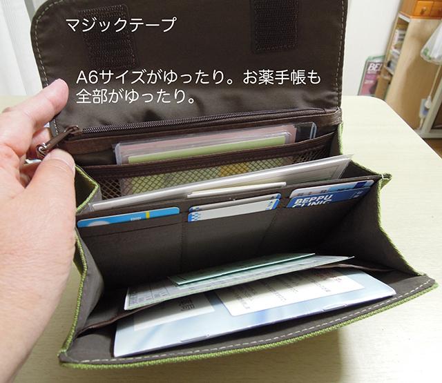 f:id:haruusagi_kyo:20210913181650j:plain