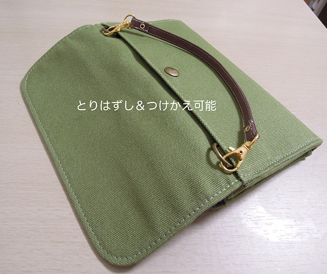 f:id:haruusagi_kyo:20210913181711j:plain