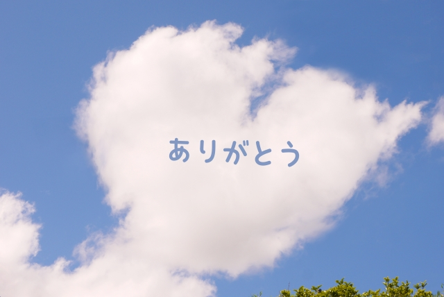 f:id:haruusagi_kyo:20211014182822j:plain