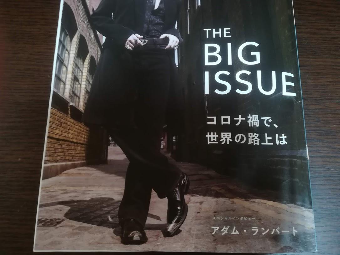BIGISSUE385号の表紙