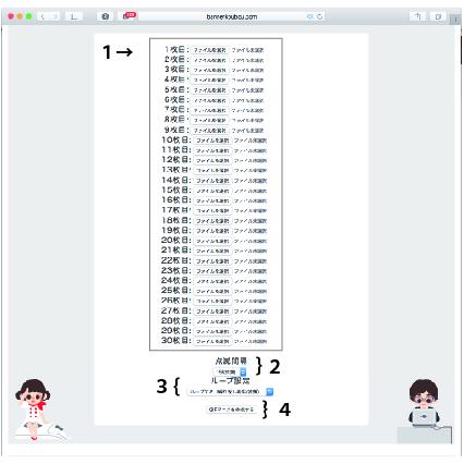 f:id:harux2x0414:20170520192505j:plain