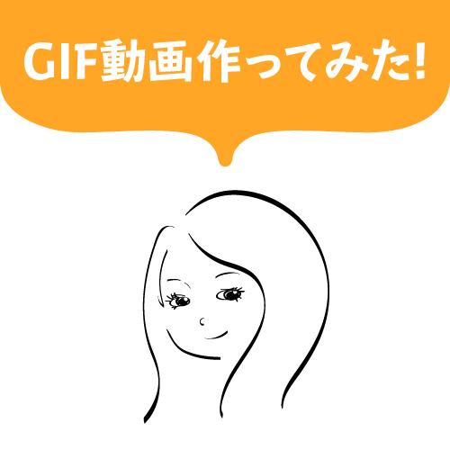 f:id:harux2x0414:20170521113005j:plain