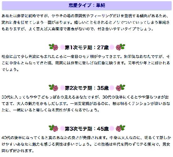 f:id:harux2x0414:20170528204709j:plain