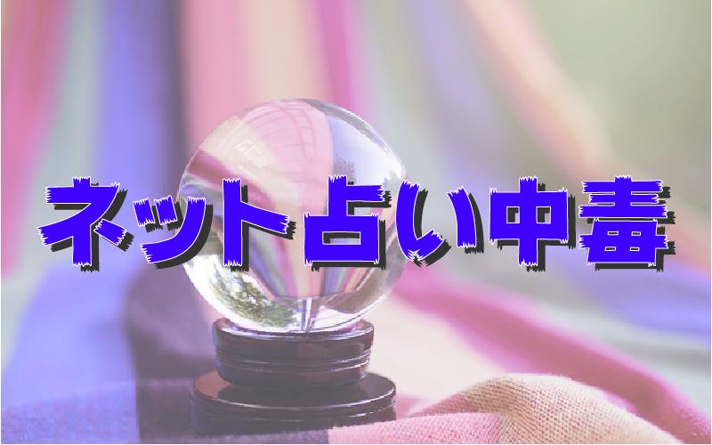 f:id:harux2x0414:20170528225126j:plain
