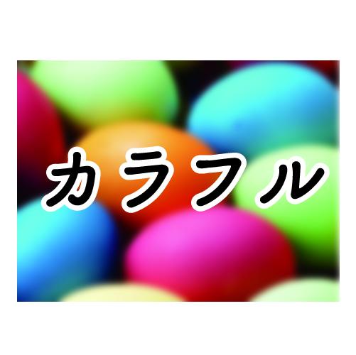 f:id:harux2x0414:20170531040910j:plain
