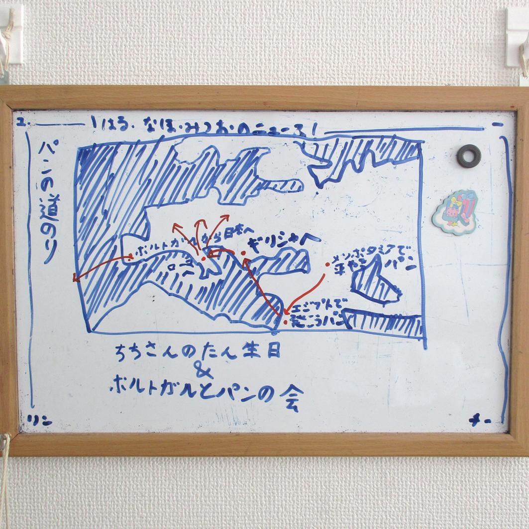 f:id:haruya-oyako:20210404142229j:plain