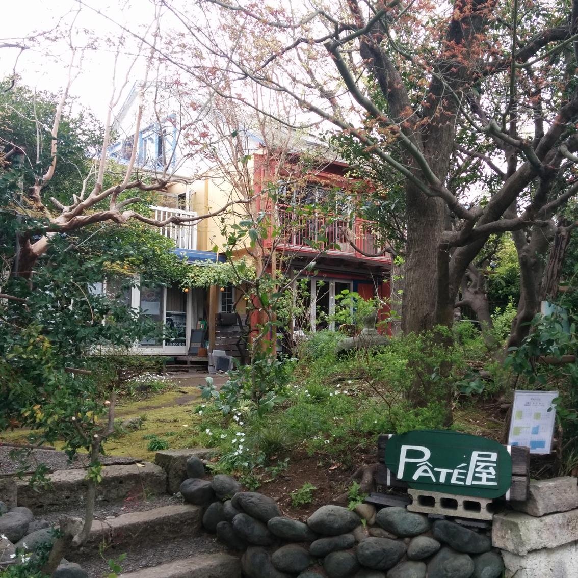 f:id:haruya-oyako:20210404143453j:plain