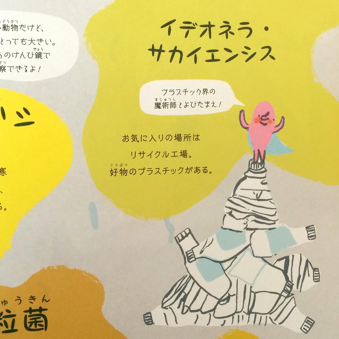 f:id:haruya-oyako:20210404173646j:plain