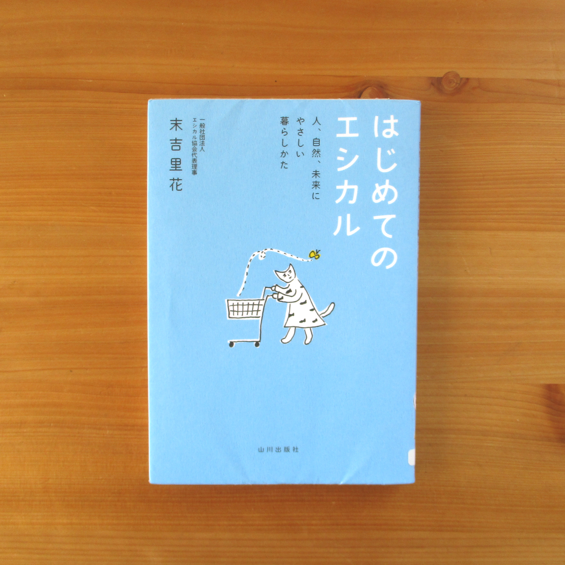f:id:haruya-oyako:20210511162622j:plain