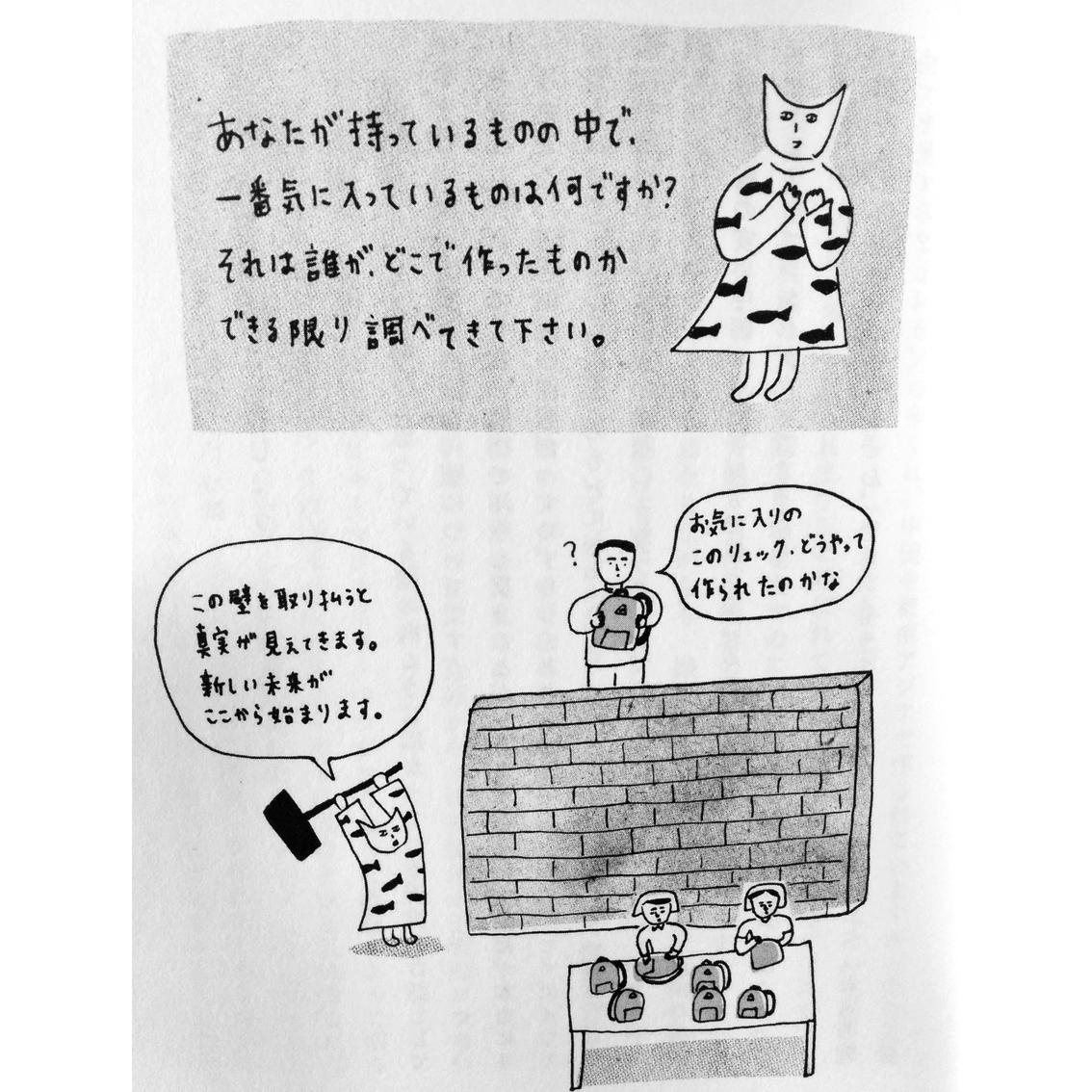 f:id:haruya-oyako:20210511162638j:plain