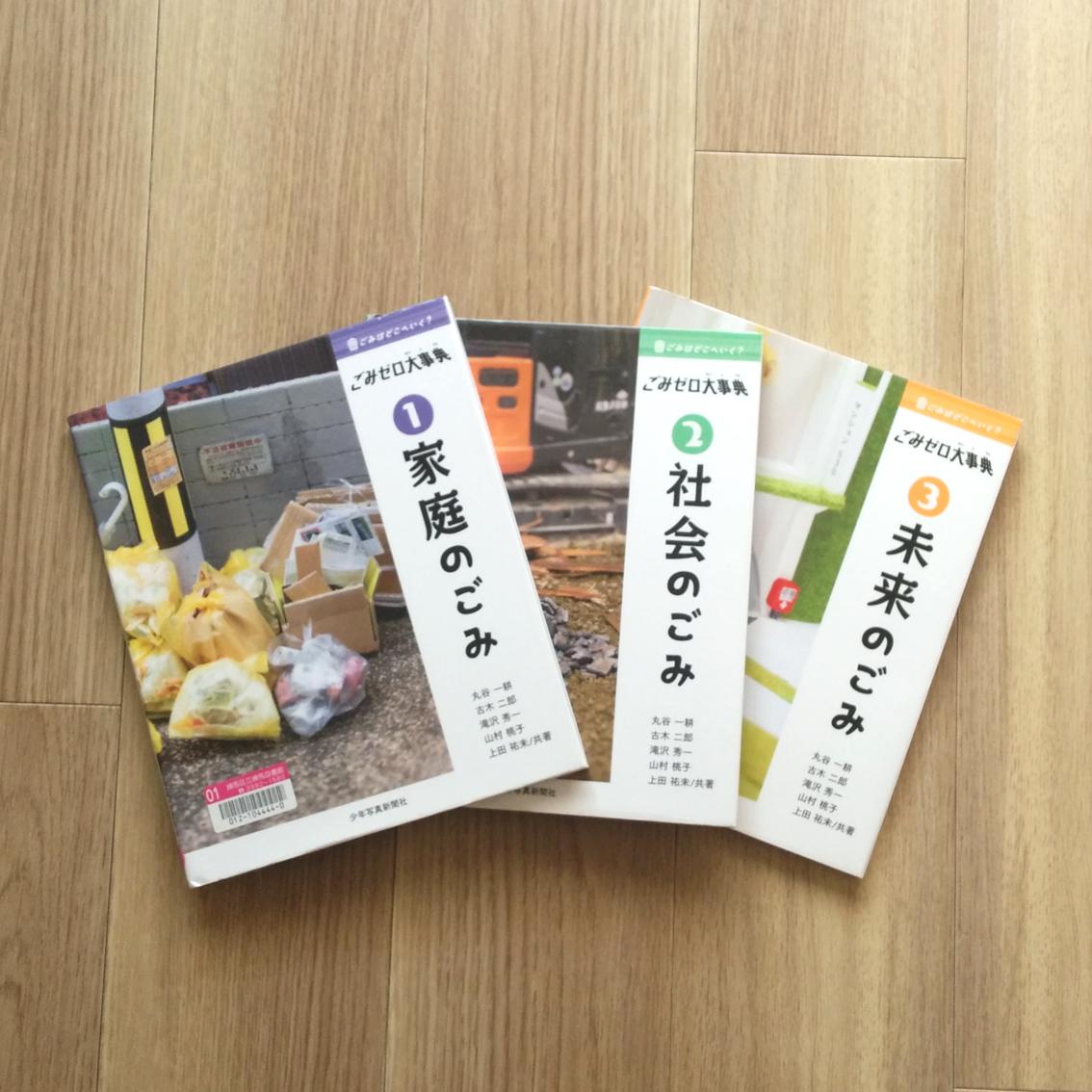 f:id:haruya-oyako:20210515163616j:plain