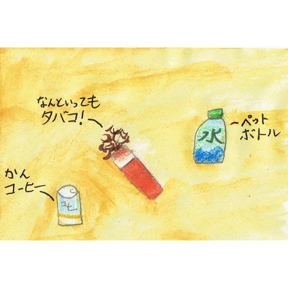 f:id:haruya-oyako:20210516180950j:plain