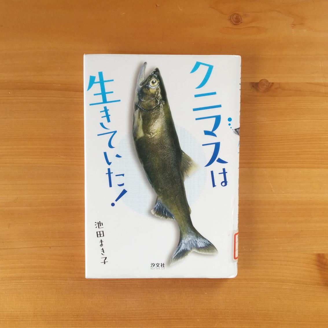 f:id:haruya-oyako:20210529104719j:plain